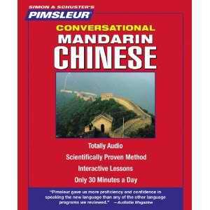 Conversational Mandarin Chinese