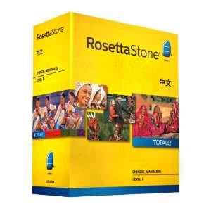 Rosetta Stone Mandarin - Level 1