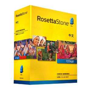 Rosetta Stone Mandarin - Level 1 to 5 - Best Way to Learn Mandarin